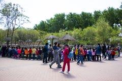 Asia China, Pekín, Daxing, parque animal salvaje, ¼ Œ de Landscapeï del parque Fotografía de archivo