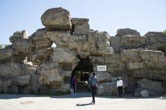 Asia China, Pekín, Daxing, parque animal salvaje, ¼ Œ de Landscapeï del parque Imagenes de archivo