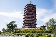 Asia China, Pekín, expo del jardín, torre de Yongding, Fotografía de archivo