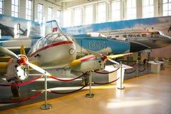 Asia China, Pekín, museo de la universidad de Beihang, sala de exposiciones interior Fotografía de archivo libre de regalías