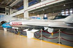 Asia China, Pekín, museo de la universidad de Beihang, sala de exposiciones interior Imágenes de archivo libres de regalías