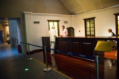 Asia China, Pekín, museo de las aduanas, sala de exposiciones interior Foto de archivo libre de regalías