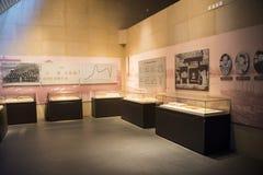 Asia China, Pekín, museo de las aduanas, sala de exposiciones interior Fotografía de archivo libre de regalías