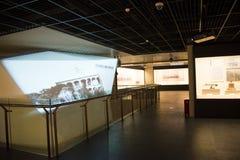 Asia China, Pekín, museo de las aduanas, sala de exposiciones interior Imagen de archivo