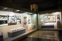 Asia China, Pekín, museo de las aduanas, sala de exposiciones interior Fotos de archivo libres de regalías