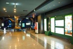 Asia China, Pekín, museo de las aduanas, sala de exposiciones interior Fotos de archivo
