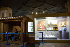 Asia China, Pekín, museo de las aduanas, sala de exposiciones interior Imagenes de archivo