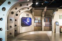 Asia China, Pekín, museo geológico, sala de exposiciones interior Foto de archivo libre de regalías