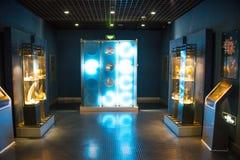 Asia China, Pekín, museo geológico, sala de exposiciones interior Fotos de archivo libres de regalías