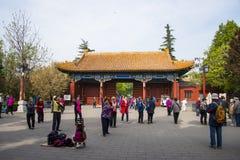 Asia China, Pekín, parque de la colina de Jingshan, paisaje del jardín de la primavera Imágenes de archivo libres de regalías