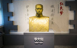 Asia China, Pekín, parque de Taoranting, sala de exposiciones interior de ŒIndoor del ¼ del hallï de la exposición, escultura de  imágenes de archivo libres de regalías