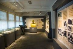 Asia China, Pekín, parque de Taoranting, sala de exposiciones interior de ŒIndoor del ¼ del hallï de la exposición, Li Dazhao fotografía de archivo libre de regalías