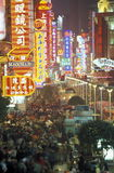 ASIA CHINA SHANGHAI Royalty Free Stock Photography