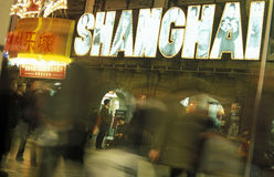 ASIA CHINA SHANGHAI Royalty Free Stock Images