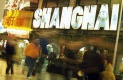 ASIA CHINA SHANGHAI Royalty Free Stock Photos