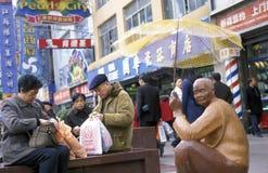 ASIA CHINA SHANGHAI Royalty Free Stock Image
