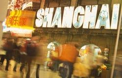 ASIA CHINA SHANGHAI Stock Photography