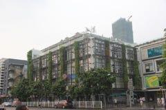 Asia,china,shenzhen,The creative industry building一NanHaiYiKu Royalty Free Stock Photos