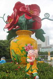 ASIA,CHINA,THE Shenzhen folk square Stock Photography
