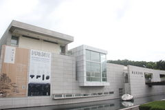 Asia,china,shenzhen,The He Xiangning Art Museum Royalty Free Stock Images