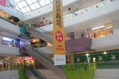 Asia china shenzhen XingHeChunTian shopping center Royalty Free Stock Photography