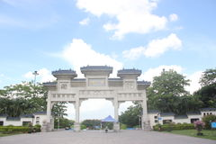 Asia China Shenzhen, zhongshan park gate Royalty Free Stock Photo