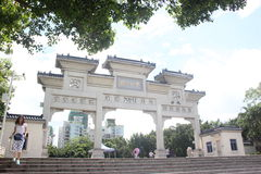 Asia China Shenzhen, zhongshan park gate Stock Image