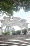 Asia China Shenzhen, zhongshan park gate Stock Photos