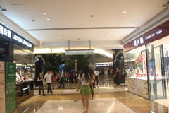 ASIA ,CHINA, The Shoppers in Shenzhen Yitian Holiday Business Center Royalty Free Stock Photo