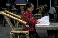 ASIA CHINA SICHUAN CHENGDU Royalty Free Stock Photos