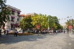 Asia China, Tianjin Italian style street Royalty Free Stock Photo