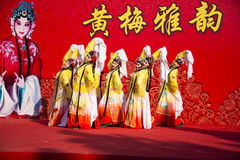 Asia China, traditional Chinese Opera Dance Royalty Free Stock Images