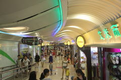 ASIA,CHINA ,the Underground commercial street in Shenzhen Royalty Free Stock Image