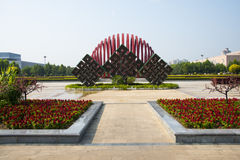 Asia China, Wuqing Tianjin, cultural park, square, Solid, flower bed Stock Photos