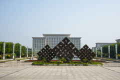 Asia China, Wuqing Tianjin, cultural park, square, Solid, flower bed Stock Image