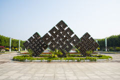 Asia China, Wuqing Tianjin, cultural park, square, Solid, flower bed Stock Photo