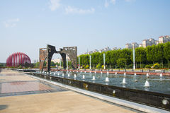 Asia China, Wuqing Tianjin, cultural park, square, space and time conversion door Stock Photos