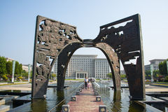 Asia China, Wuqing Tianjin, cultural park, square, space and time conversion door Stock Images