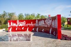 Asia China, Wuqing, Tianjin, expo verde, arquitectura de paisaje, pared del paisaje Fotos de archivo