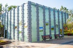 Asia China, Wuqing, Tianjin, expo verde, construcción del parque, sala de exposiciones Foto de archivo