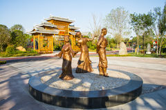 Asia China, Wuqing, Tianjin, Green Expo,Bamboo arches, characters sculpture Royalty Free Stock Photography