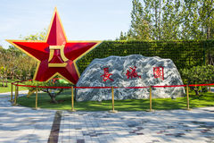 Asia China, Wuqing, Tianjin, Green Expo, China people's Liberation Army emblem, five horns star Stock Photo