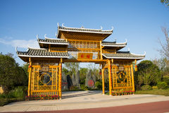 Asia China, Wuqing Tianjin, Green Expo, landscape architecture, Bamboo house, village gate Stock Photography