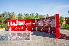 Asia China, Wuqing, Tianjin, Green Expo, landscape architecture, Landscape wall Stock Photos