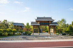 Asia China, Wuqing, Tianjin, Green Expo, landscape architecture, Memorial Archway Stock Image
