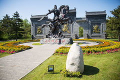Asia China, Wuqing, Tianjin, Green Expo, landscape sculpture, ancient general Royalty Free Stock Photos