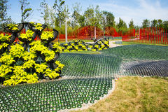 Asia China, Wuqing, Tianjin, Green Expo, the park landscape, Royalty Free Stock Image
