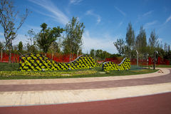 Asia China, Wuqing, Tianjin, Green Expo, the park landscape, Landscape wall built with waste tire Stock Images