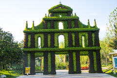 Asia China, Wuqing Tianjin, Green Expo,The ruins of St. Paul,Grass carving Royalty Free Stock Photo