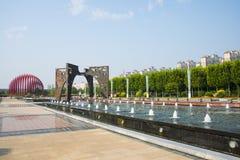 Asia China, Wuqing Tianjin, puerta cultural de la conversión del parque, del cuadrado, del espacio y del tiempo Fotos de archivo
